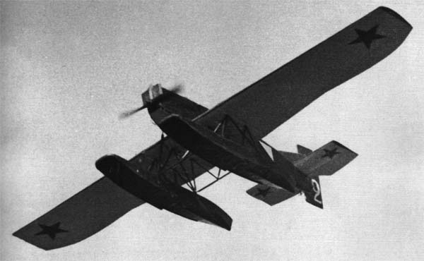 Junkers A-200